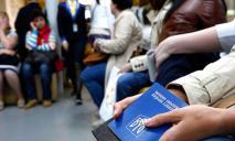 Украинцы массово выезжают на заработки: куда едут больше всего