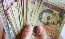 НБУ признал один из банков неплатежеспособным и ликвидировал его