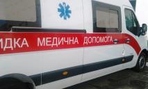 Не уследили: на Днепропетровщине годовалый малыш отравился крысиным ядом