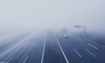 Туман и пасмурно: какая сегодня погода в Днепре