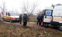 Обмороженные конечности: спасатели обнаружили мужчину в карьере на Днепропетровщине