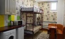 Платные камеры и японский сад. Как живут заключенные в Днепровской тюрьме (ВИДЕО)