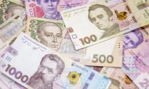 Гривна за сутки подорожала на 10 копеек — курс валют