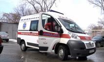 Семья с маленьким ребенком попала под колеса машины в центре Днепра(ВИДЕО)