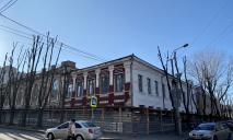 Особняк Корбана: в центре Днепра реставрируют памятник архитектуры