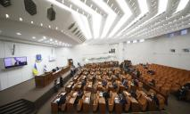 Те же на манеже. Старый новый секретарь и люди в комитетах — сессия Днепровского горсовета