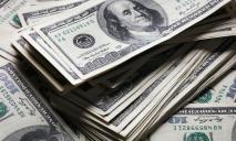 Всемирный банк выделил Украине 300 миллионов долларов
