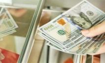 Доллар упал в цене: актуальный курс валют в Днепре