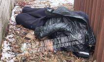 В Днепре обнаружили труп мужчины со шприцами в кармане (ФОТО)