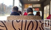 Водитель заплатил пассажирке за проезд. На Днепропетровщине еще остались порядочные водители