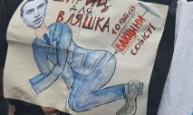 «Это сатанинский закон»: под Радой протестуют антипрививочники (ВИДЕО)