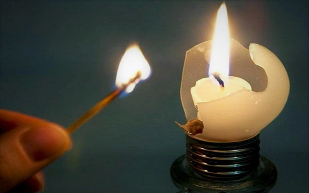 Электричество отключат. Новости Днепра