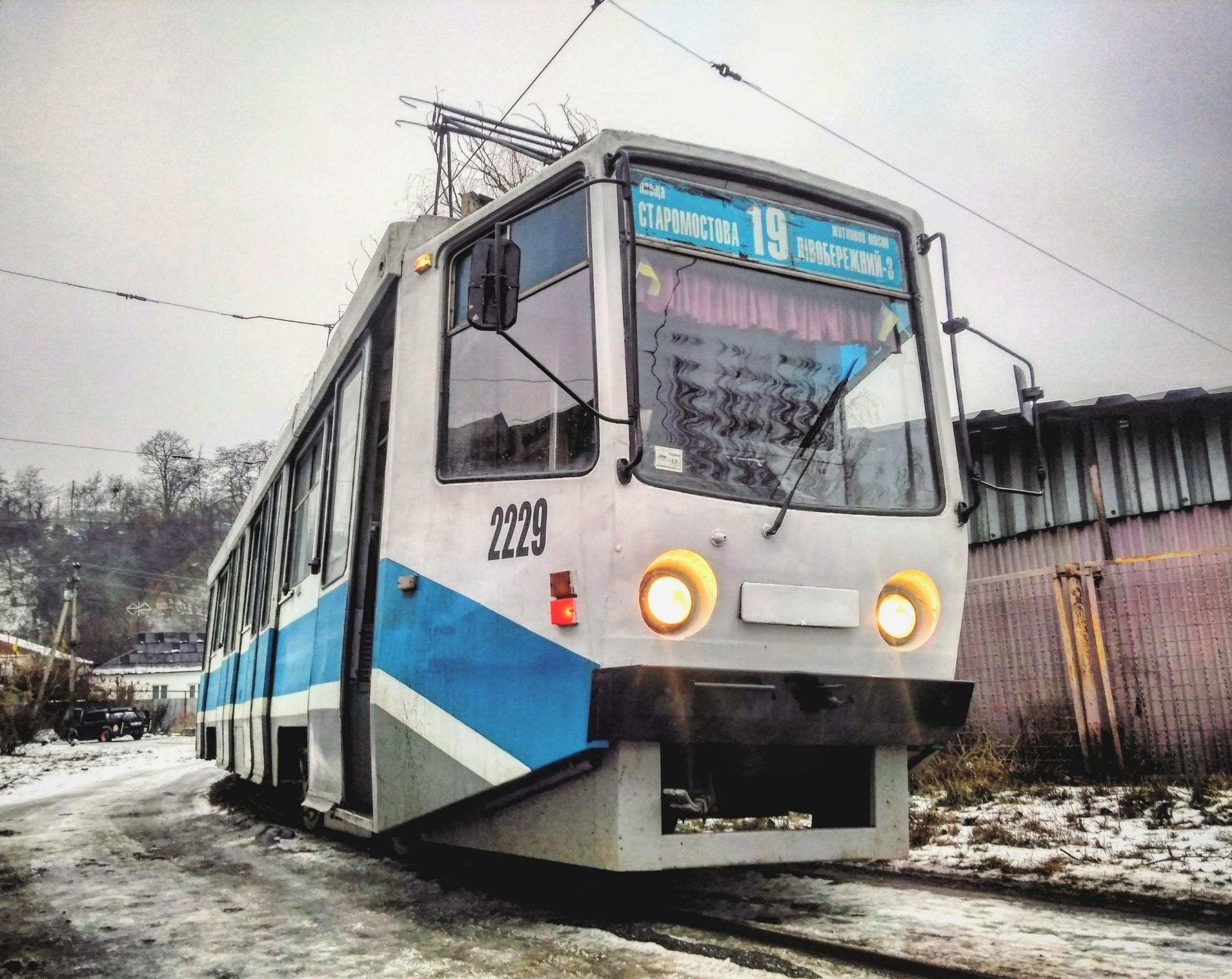 Трамвай изменит график. Новости Днепра
