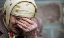 Пенсионеров трех областей держали в ужасе. Преступников задержали на Днепропетровщине