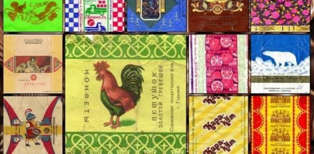 570 гривен за фантик: в России продают обертки конфет из Днепра
