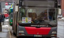 Грозит ли Днепру транспортный коллапс: с популярных маршрутов снимут автобусы