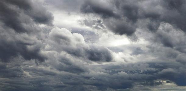 Погода в Днепре на 25 января 2021 года