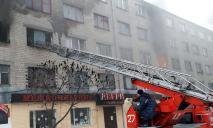 Эвакуация в общежитии Павлограда — подробности (ФОТО, ВИДЕО)