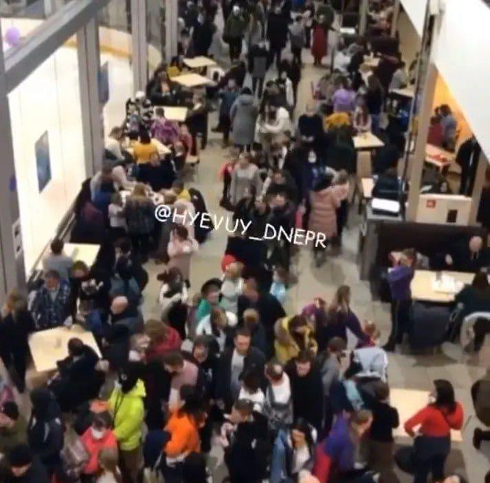 Торговые центры атаковали люди. Новости Днепра