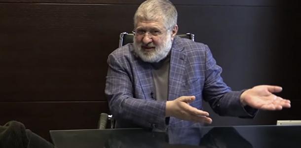 Заводу Коломойского перекрывают газ — «Днепразот» задолжал 200 миллионов