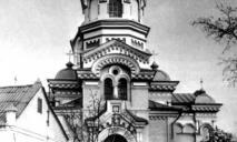 200-летняя церковь в Днепре находится под угрозой сноса