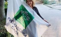 Депутат из Днепра от партии Загида Краснова удивила очередной выходкой