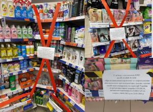 Что днепряне не смогут купить в супермаркетах города, опубликован полный список. Новости Днепра