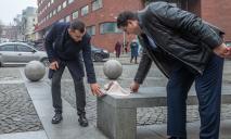 Мини-ракета и печенье «Днепр»: в Днепре появились новые скульптурки