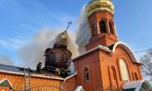 Масштабы пожара церкви под Днепром шокируют: спасатели продолжают работу