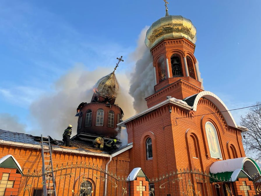 Масштабы пожара. Новости Днепра