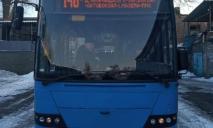 Размер имеет значение: в Днепр приехало еще 17 больших автобусов