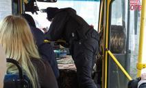 Водителя маршрутки оштрафовали за отстутвие маски в Днепре