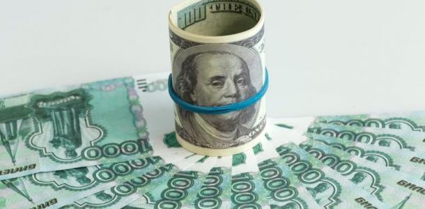 Курс валют на 23 января 2021 года