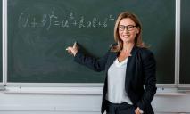 В Днепре не хватает 160 учителей — полный список вакансий
