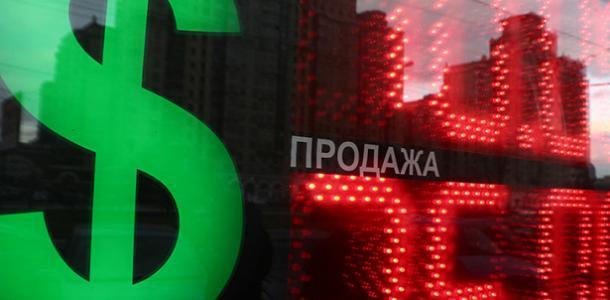 Курс валют на 21 января 2021 года