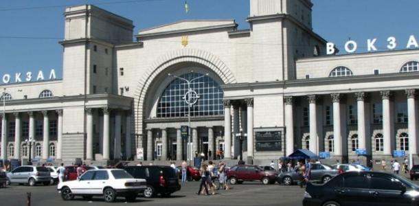 Вокзал в Днепре готовят к передаче в концессию: что это значит для пассажиров