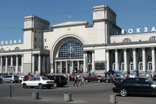 Вокзал. Новости Днепра