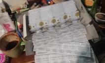 Сообразили на двоих: под Днепром пара женщин обустроила бордель
