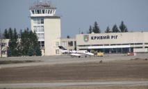 Ремонт-невидимка: пассажиры криворожского аэропорта не заметили изменений на 5 миллионов