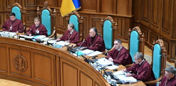 Конституционный суд хочет оставить Днепропетровскую область без денег