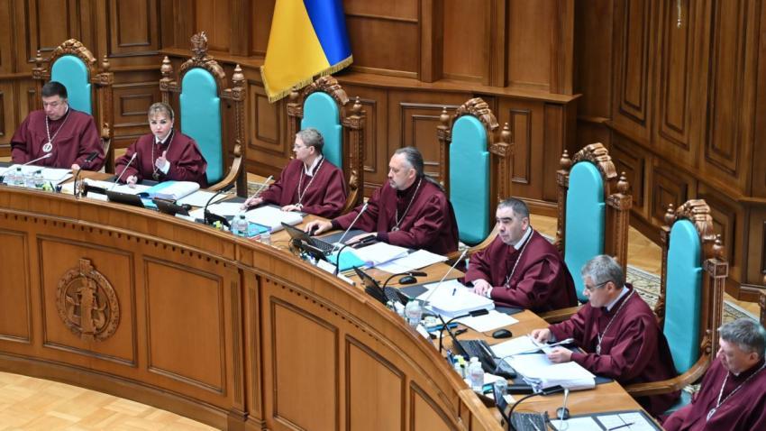 Конституционный суд хочет. Новости Днепра