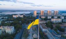 22 января День Соборности: как поздравили украинцев топовые политики