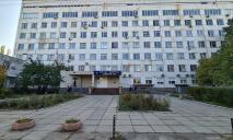 Полный список новых номеров телефонов 6-й больницы Днепра