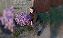 Пропала 18-летняя девушка, днепрян просят о помощи