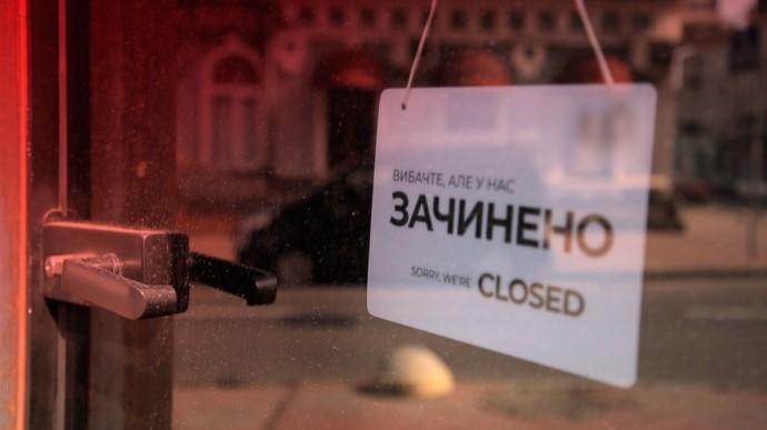 Новости Днепра про «Не выходить на улицу»: предупреждение для днепрян по локдауну