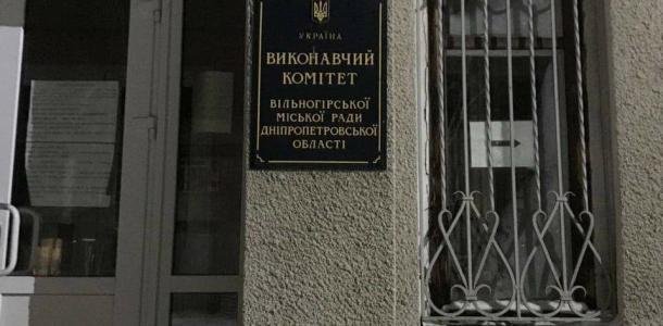 Народное творчество: на Днепропетровщине прошла необычная акция протеста
