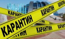 В Днепре за сутки умерло трое: Степанов настаивает на продлении локдауна