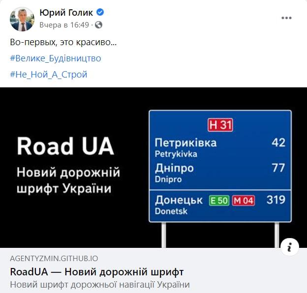 Мост - подарок. Новости Днепра