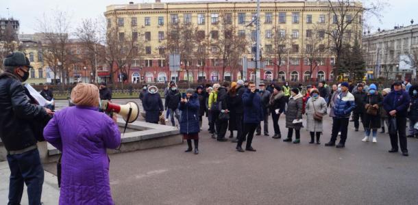 «Тарифный майдан»: в Днепре активисты обвиняют олигархов в повышении тарифов