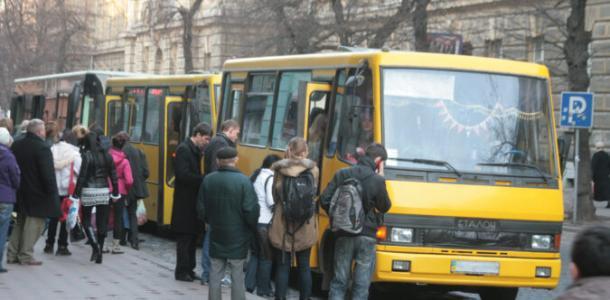 255 гривен за проезд. Под Днепром такси стоит дешевле маршрутки